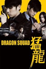Nonton Streaming Download Drama Dragon Squad / Mang Lung (2005) Subtitle Indonesia