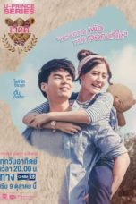 Nonton Streaming Download Drama U-Prince The Series: The Absolute Economist (2016) Subtitle Indonesia