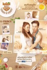 Nonton Streaming Download Drama U-Prince The Series: The Badass Baker (2016) Subtitle Indonesia