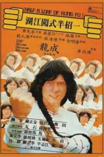 Nonton Streaming Download Drama Half a Loaf of Kung Fu (1978) jf Subtitle Indonesia