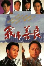 Nonton Streaming Download Drama Nonton Blood of Good and Evil (1990) Subtitle Indonesia