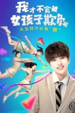 Nonton Streaming Download Drama Nonton I Won't Get Bullied By Girls (2018) Sub Indo Subtitle Indonesia