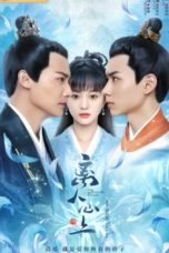 Nonton Streaming Download Drama Nonton The Sleepless Princess (2020) Sub Indo Subtitle Indonesia