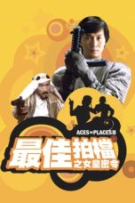 Nonton Streaming Download Drama Nonton Aces Go Places III: Our Man from Bond Street (1984) Sub Indo jf Subtitle Indonesia