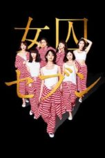 Nonton Streaming Download Drama Nonton Seven Ms. Prisoners / Joshu Seven (2017) Sub Indo Subtitle Indonesia