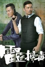 Nonton Streaming Download Drama Highs and Lows (2012) Subtitle Indonesia