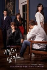 Nonton Streaming Download Drama Nonton A Man in a Veil (2020) Sub Indo Subtitle Indonesia