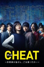 Nonton Streaming Download Drama Nonton Cheat (2019) Sub Indo Subtitle Indonesia
