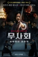 Nonton Streaming Download Drama Nonton Shadows and Echoes (2019) Subtitle Indonesia
