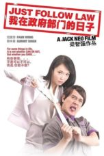 Nonton Streaming Download Drama Nonton Just Follow Law (2007) Subtitle Indonesia