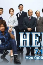 Nonton Streaming Download Drama Nonton Hero S02 (2014) Sub Indo Subtitle Indonesia