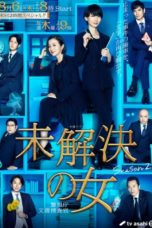 Nonton Streaming Download Drama Nonton Mikaiketsu no Onna S02 (2020) Subtitle Indonesia