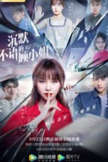 Nonton Streaming Download Drama Nonton Miss Gu Who Is Silent (2020) Sub Indo Subtitle Indonesia