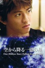 Nonton Streaming Download Drama Nonton One Million Stars Falling from the Sky (2002) Sub Indo Subtitle Indonesia