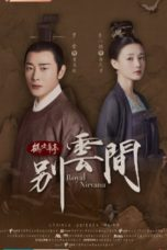 Nonton Streaming Download Drama Nonton Royal Nirvana Special (2020) Sub Indo Subtitle Indonesia