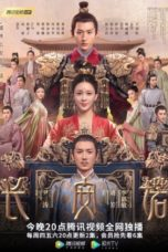 Nonton Streaming Download Drama Nonton The Promise of Chang'an (2020) Sub Indo Subtitle Indonesia