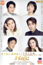 Nonton Streaming Download Drama Nonton To Dear Myself (2020) Sub Indo Subtitle Indonesia