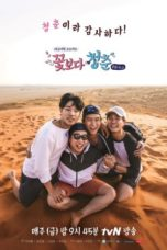 Nonton Streaming Download Drama Nonton Youth Over Flowers: Africa (2016) Sub Indo Subtitle Indonesia