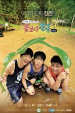 Nonton Streaming Download Drama Nonton Youth Over Flowers: Laos (2014) Sub Indo Subtitle Indonesia
