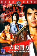 Nonton Streaming Download Drama Nonton The Rebel Intruders (1980) Sub Indo gt Subtitle Indonesia