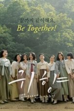 Nonton Streaming Download Drama Nonton Spirits' Homecoming, Unfinished Story (2017) Subtitle Indonesia