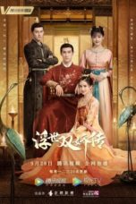 Nonton Streaming Download Drama Nonton Legend of Two Sisters In the Chaos (2020) Sub Indo Subtitle Indonesia
