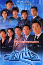 Nonton Streaming Download Drama Nonton At the Threshold of an Era S01 (1999) Subtitle Indonesia
