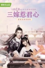 Nonton Streaming Download Drama Nonton Marry Me / Three Marriages Provoke the King's Heart (2020) Sub Indo Subtitle Indonesia