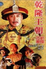 Nonton Streaming Download Drama Nonton Qian Long Dynasty (2003) Subtitle Indonesia