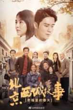 Nonton Streaming Download Drama Nonton Spring in Happiness (2020) Subtitle Indonesia