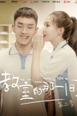 Nonton Streaming Download Drama Nonton The Day I Skipped School For You S02 (2020) Subtitle Indonesia