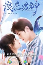 Nonton Streaming Download Drama Nonton Mermaid Prince (2020) Sub Indo Subtitle Indonesia