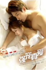 Nonton Streaming Download Drama Nonton Perfect Match: Agent and Beauty (2018) Sub Indo jf Subtitle Indonesia