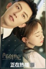 Nonton Streaming Download Drama Nonton Something Just Like This (2020) Sub Indo Subtitle Indonesia