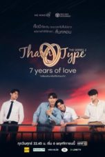 Nonton Streaming Download Drama Nonton TharnType S02: 7 Years Of Love (2020) Sub Indo Subtitle Indonesia
