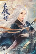 Nonton Streaming Download Drama Nonton The Wolf Witch / The White Haired Witch (2020) Sub Indo jf Subtitle Indonesia