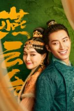 Nonton Streaming Download Drama Nonton The Legend of Xiao Chuo (2020) Sub Indo Subtitle Indonesia