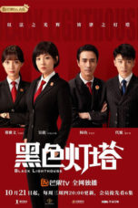Nonton Streaming Download Drama Nonton Black Lighthouse (2020) Subtitle Indonesia