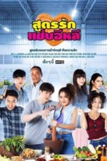 Nonton Streaming Download Drama Nonton I Pickled & Picked You / Soot Rak Sap E-Lee (2020) Sub Indo Subtitle Indonesia