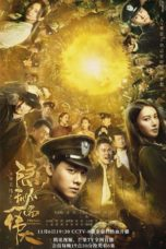 Nonton Streaming Download Drama Nonton Fearless Whispers (2020) Subtitle Indonesia