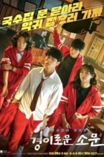 Nonton Streaming Download Drama Nonton The Uncanny Counter (2020) Sub Indo Subtitle Indonesia