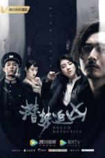 Nonton Streaming Download Drama Nonton Dream Detective (2020) Subtitle Indonesia
