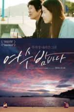 Nonton Streaming Download Drama Nonton The Night View of the Ocean in Yeosu (2019) Subtitle Indonesia