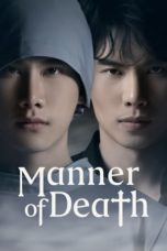 Nonton Streaming Download Drama Nonton Manner of Death (2020) Sub Indo Subtitle Indonesia