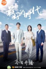 Nonton Streaming Download Drama Nonton The Best of Times (2020) Sub Indo Subtitle Indonesia