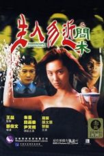 Nonton Streaming Download Drama Nonton Horoscope: The Voice from Hell (1999) Subtitle Indonesia