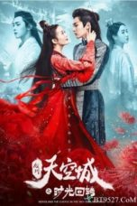 Nonton Streaming Download Drama Nonton Novoland: The Castle In The Sky – Time Reversal (2020) Sub Indo jf Subtitle Indonesia
