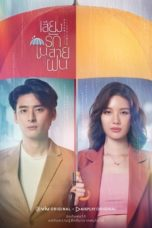 Nonton Streaming Download Drama Nonton Voice in the Rain (2020) Sub Indo Subtitle Indonesia