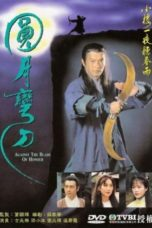 Nonton Streaming Download Drama Nonton Against the Blade of Honour (1995) Subtitle Indonesia