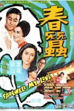 Nonton Streaming Download Drama Nonton Farewell, My Love (1969) Subtitle Indonesia